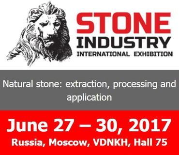 STONE INDUSTRY (Expostone) a Mosca, VDNKH, Russia